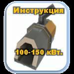 Инструкция для пеллетной горелки окси 100 квт OXI