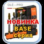 OLE-PRO BASE