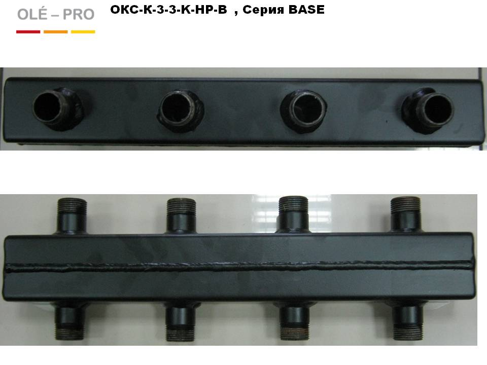 Гидровлический коллектор , коллектор, OLE-PRO,серия BASE,OКС-K-3-3-K-HP-B, внешний вид.