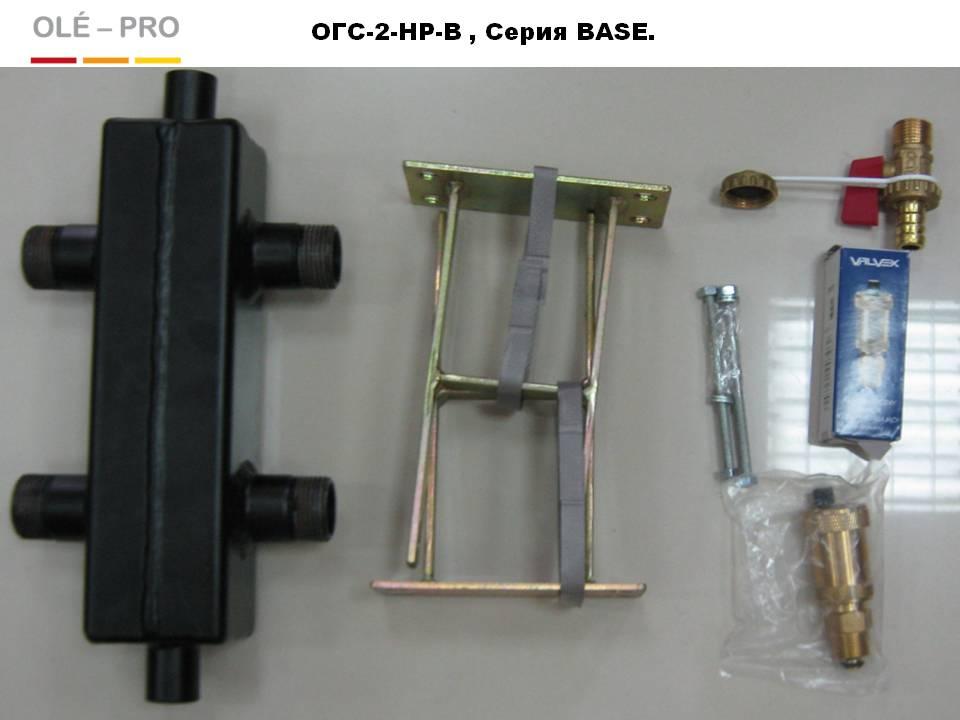 Гидроуравниватель , гидравлический разделитель, гидрострелка, OLE-PRO,серия BASE,OГС-2-HP-B, комплект поставки.