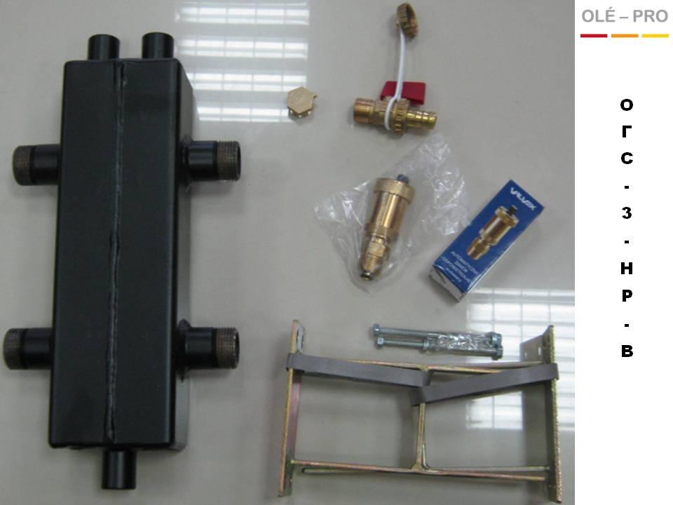 Гидроуравниватель , гидравлический разделитель, гидрострелка, OLE-PRO,серия BASE,OГС-3-HP-B, Комплект поставки 2.