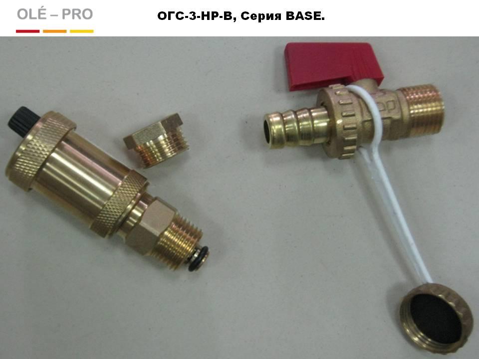 Гидроуравниватель , гидравлический разделитель, гидрострелка, OLE-PRO,серия BASE,OГС-3-HP-B, арматура.