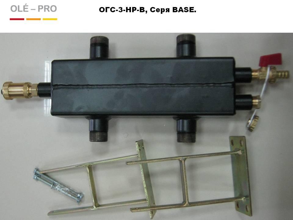 Гидроуравниватель , гидравлический разделитель, гидрострелка, OLE-PRO,серия BASE,OГС-3-HP-B, комплект поставки.