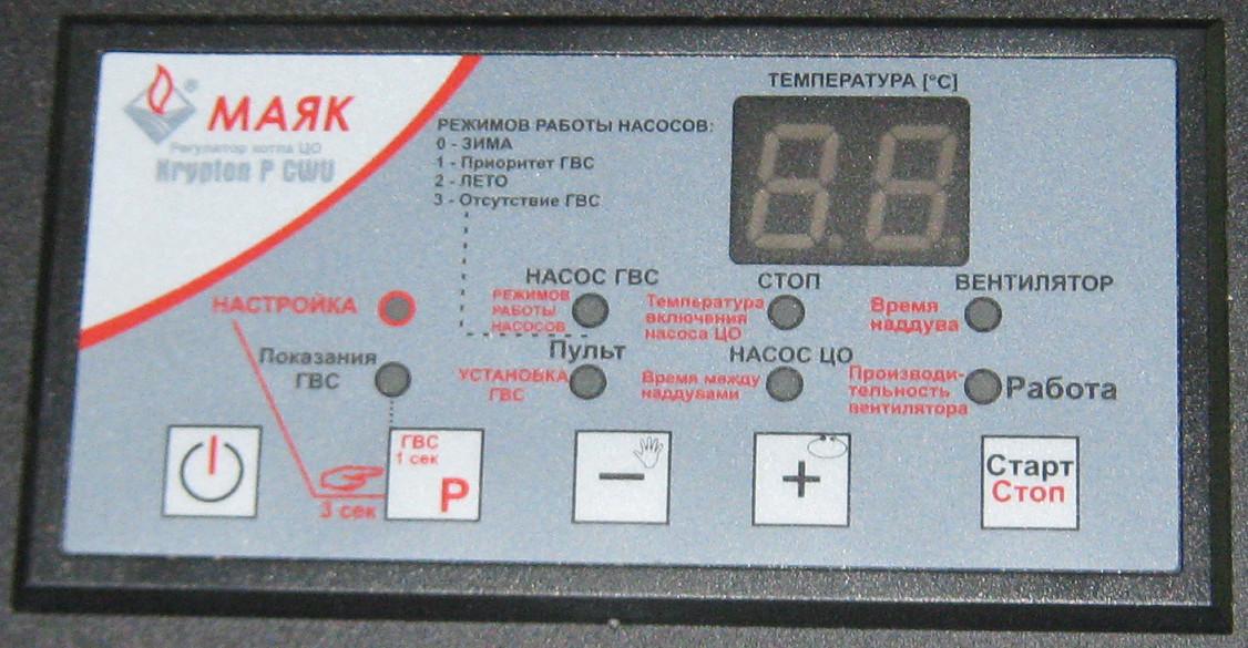 Автоматика твердотопливного котла Маяк ECO MANUAL 30 кВт.