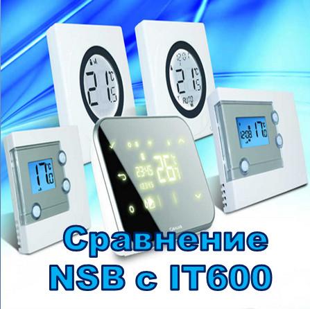 SALUS сравнение NSB с IT600