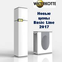 Waterkotte Новые цены Basic Line 2017