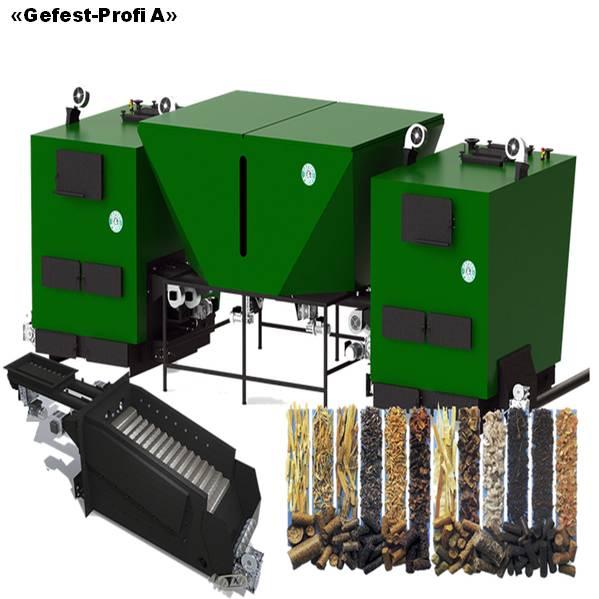 «Gefest-Profi A» Автоматизированный комплекс