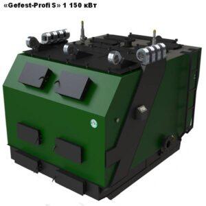 «Gefest-Profi S» Котлы нижнего горения с дожигом пиролизных газов.1 150кВт.