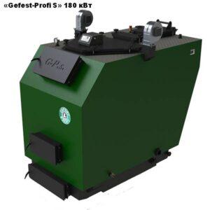 «Gefest-Profi S» Котлы нижнего горения с дожигом пиролизных газов.180 кВт.