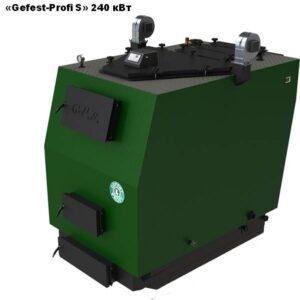 «Gefest-Profi S» Котлы нижнего горения с дожигом пиролизных газов.240 кВт.