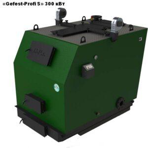 «Gefest-Profi S» Котлы нижнего горения с дожигом пиролизных газов.300 кВт.