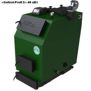 «Gefest-Profi S» Котлы нижнего горения с дожигом пиролизных газов.40кВт.