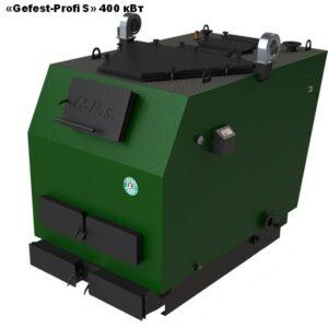 «Gefest-Profi S» Котлы нижнего горения с дожигом пиролизных газов.400 кВт.