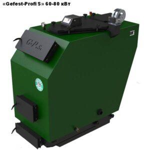 «Gefest-Profi S» Котлы нижнего горения с дожигом пиролизных газов.60-80 кВт.