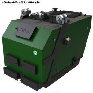 «Gefest-Profi S» Котлы нижнего горения с дожигом пиролизных газов.600 кВт.