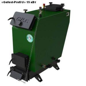 «Gefest-Profi U» Котлы верхнего горения с подачей вторичного воздуха.15 кВт.