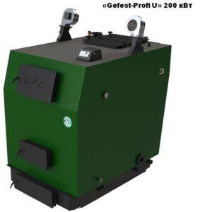 «Gefest-Profi U» Котлы верхнего горения с подачей вторичного воздуха.200 кВт.