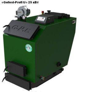 «Gefest-Profi U» Котлы верхнего горения с подачей вторичного воздуха.25 кВт.