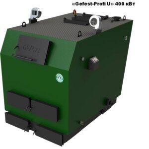 «Gefest-Profi U» Котлы верхнего горения с подачей вторичного воздуха.400 кВт.