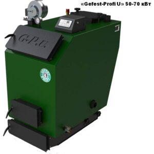 «Gefest-Profi U» Котлы верхнего горения с подачей вторичного воздуха.50-75 кВт.