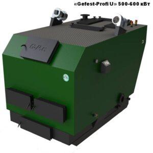 «Gefest-Profi U» Котлы верхнего горения с подачей вторичного воздуха.500-600 кВт.