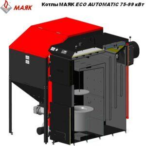Котлы МАЯК на твердом топливе с автоматической подачей серии ECO AUTOMATIC от 75 квт
