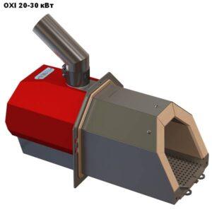 Пеллетная горелка,OXI,Ceramik,мощностью 20-30 кВт.