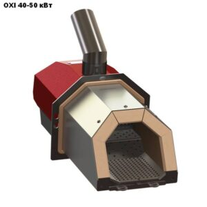 Пеллетная горелка,OXI,Ceramik,мощностью 40-50 кВт.