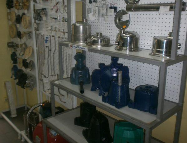Сервисный центр,Акватех.13