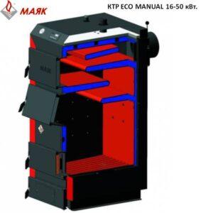 Твердотопливные котлы МАЯК длительного горения серии ECO MANUAL мощностью от 16 до 50 кВт,в разрезе
