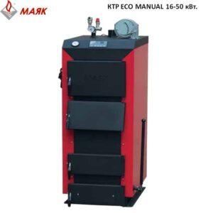Твердотопливные котлы МАЯК длительного горения серии ECO MANUAL мощностью от 16 до 50 кВт.