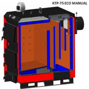 Твердотопливные котлы МАЯК длительного горения серии ECO MANUAL мощностью от 75 до 95 кВт, в разрезе.