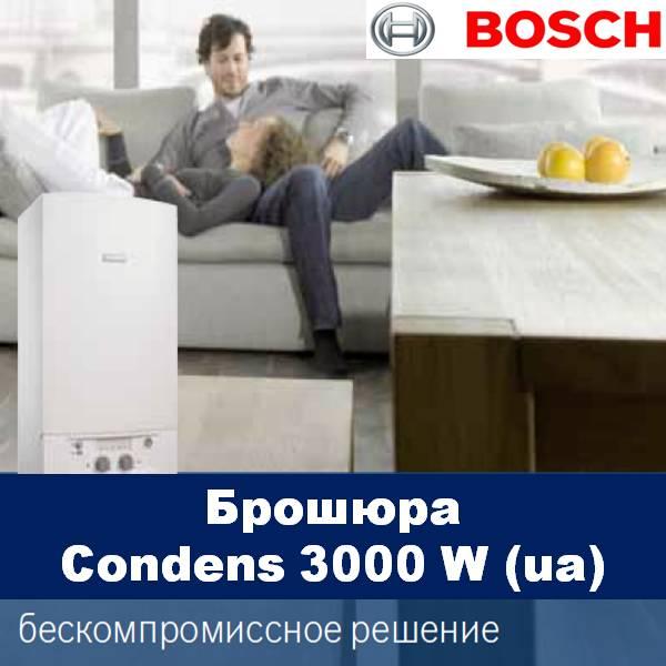 Condens 3000 W