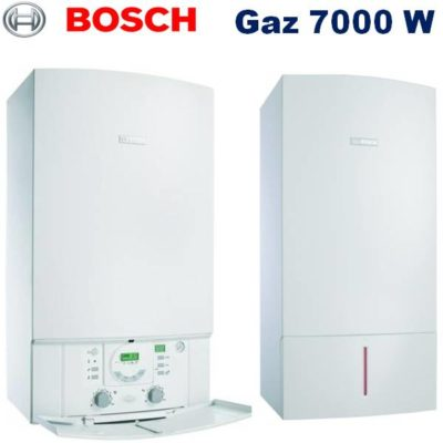 Газовый котел, BOSCH, Gaz 7000 W.
