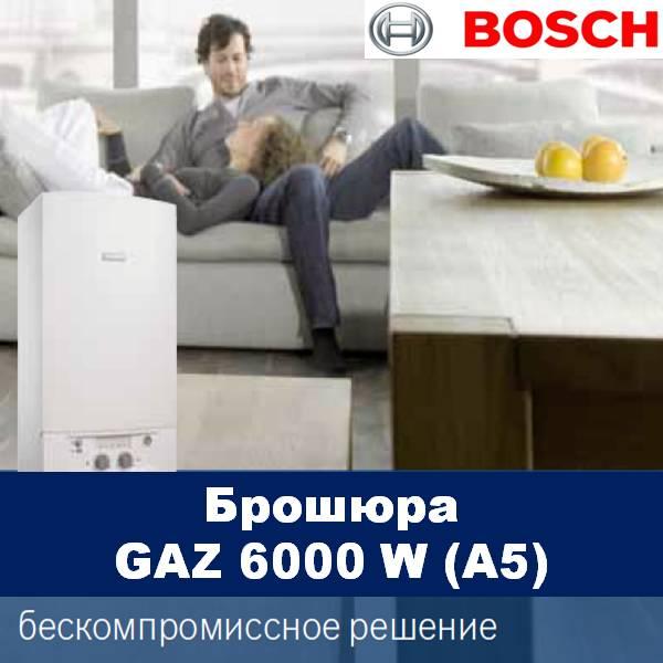 GAZ 6000 W