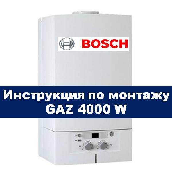 GAZ 4000 W