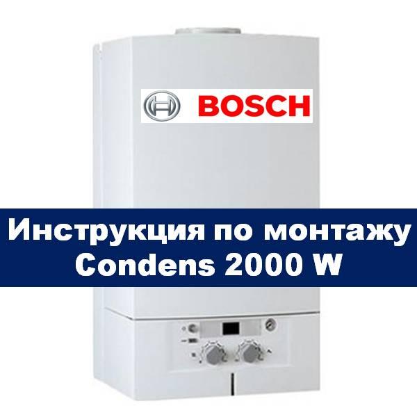 Condens 2000 W