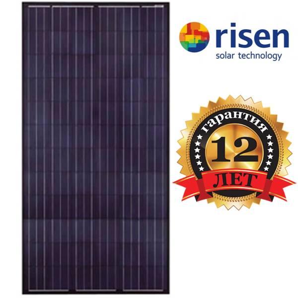 Солнечные батареи Risen Energy.