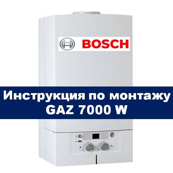 GAZ 7000 W