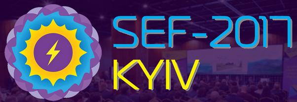SEF KYIV 2017
