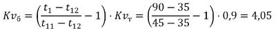 Насосно-смесительный узел VALTEC COMBIMIX -formula3
