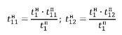 Насосно-смесительный узел VALTEC COMBIMIX-formula6-1-10