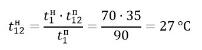 formula8-1