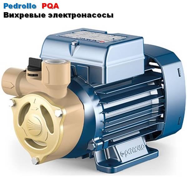 Вихревые электронасосы,Pedrollo PQA