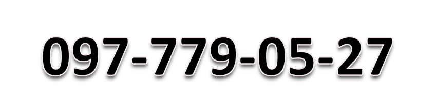 097-779-05-27