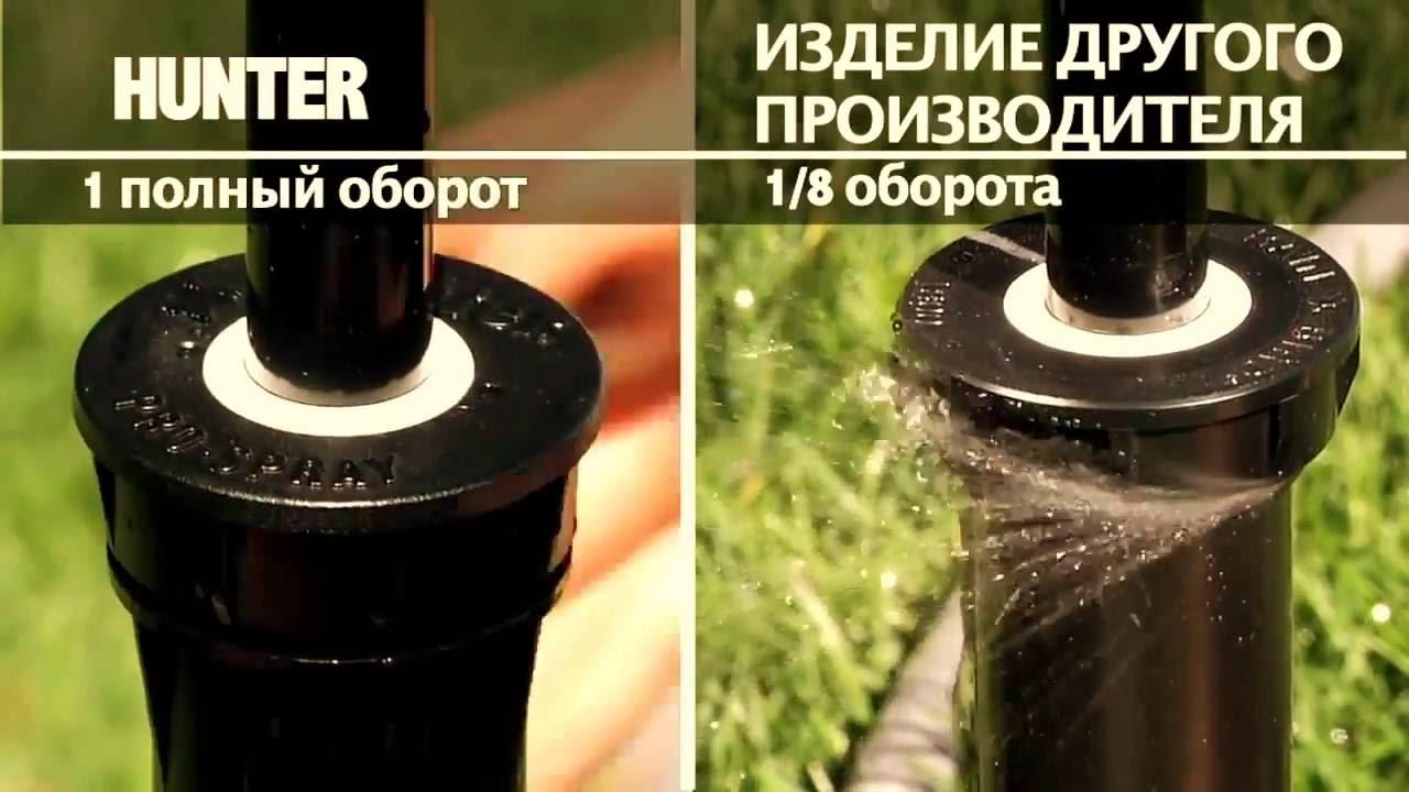 Нет течи из крышки корпуса при высоком давлении,Hunter Pro-Spray