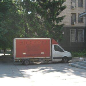 Семинар пеллетные котлы BIODOM.г.Днепр,1