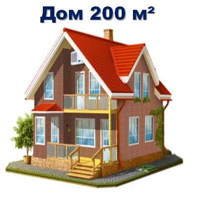 Дом 200м квадратных