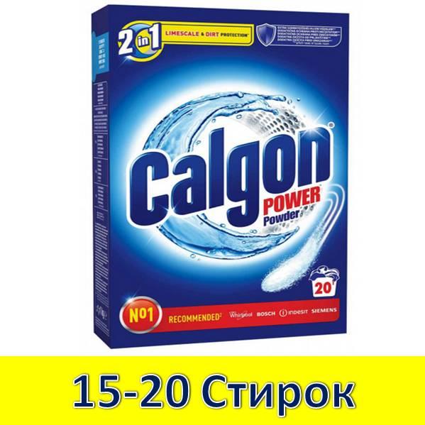 КАЛГОН 20 СТИРОК