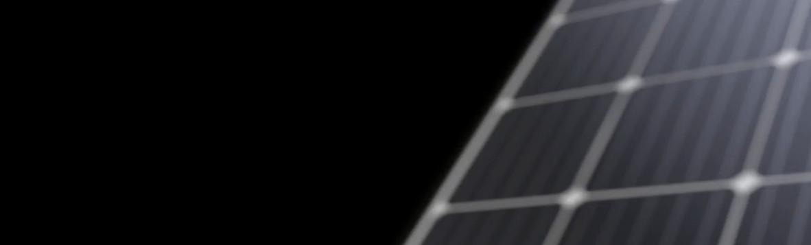 Солнечные панели Suntech